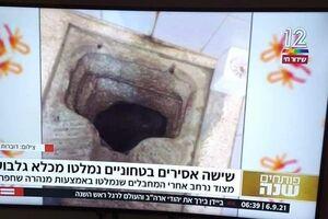 فیلم/ لحظه کشف تونل در زندان رژیم صهیونیستی