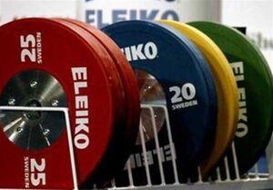 روسفیدی وزنهبرداری در بازیهای المپیک