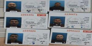 آشنایی با ۶ اسیر که از زندان رژیم صهیونیستی فرار کردند