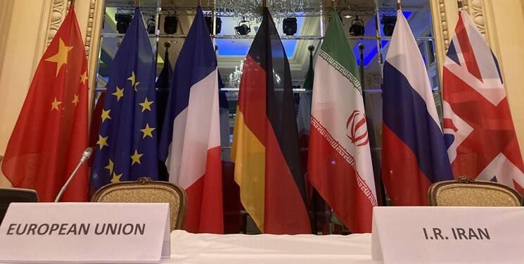 پاریس: ایران فوراً همکاری با آژانس انرژی اتمی را از سر بگیرد