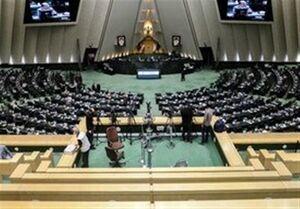 جلسه غیر علنی مجلس با حضور سردار قاآنی