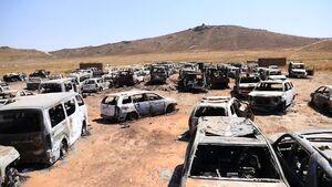 عکس/ آمریکا بزرگترین مرکز خود در افغانستان را تخریب کرد