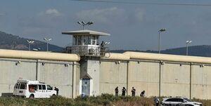 افشای خطای امنیتی مهلک صهیونیستها در زندان جلبوع