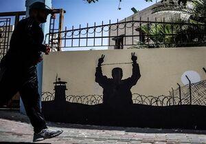 انتقاد تند محافل صهیونیستی از رسوایی امنیتی بزرگ اسرائیل