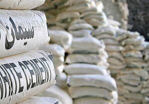 ممنوعیت فروش سیمان خارج از بورس