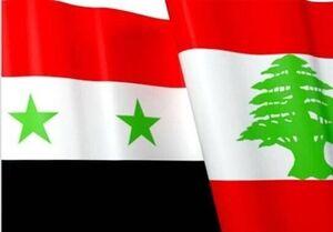 چرا تلاش آمریکا و ابزارهای آن برای جدا کردن لبنان از سوریه نتیجه نداد؟