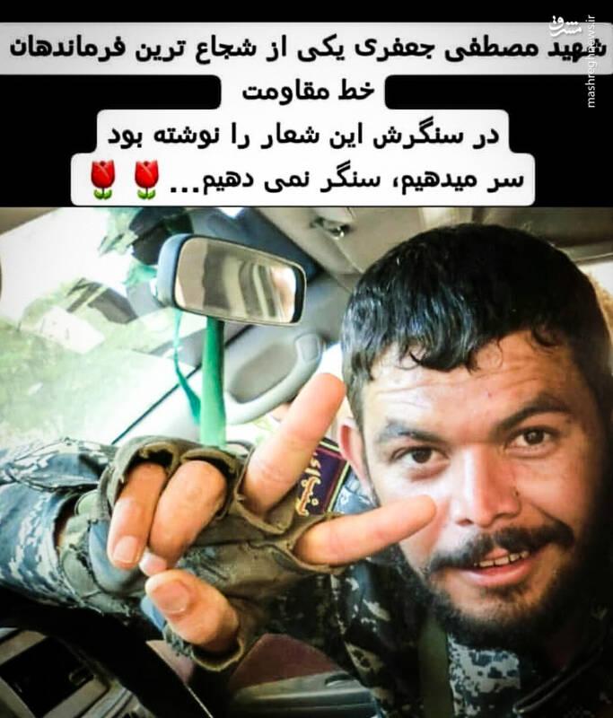 جوان تهراننشین بدون هماهنگی به جنگ افغانستان رفت! + عکس