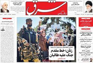 زیباکلام: در پایان دولت روحانی در آستانه لغو تحریم بودیم/ برنامههای اقتصادی دولت رئیسی به «آرزو» شباهت دارد