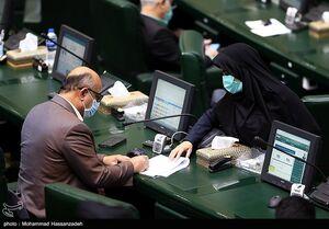 بررس علت تأخیر ترخیص کالاهای اساسی در دستور مجلس