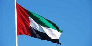 شیخنشین جنوبی به پاکستان امتیاز نفتی داد