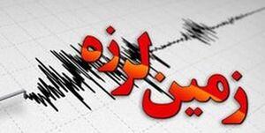 وقوع زلزله ۴.۵ ریشتری در حوالی قصرشیرین