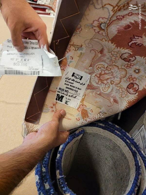 فروش ۷۰ هزار دلاری فرش دستباف ایران در آمریکا +عکس