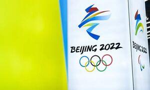 کره شمالی از المپیک زمستانی کنار گذاشته شد