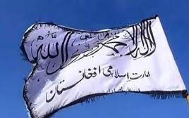 عکس/ اولین ویزای طالبان برای یک ایرانی