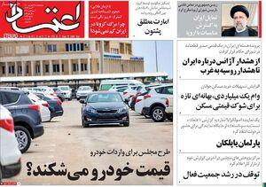 هنر روحانی و ظریف این بود که آمریکا را منزوی کردند/ مردم ایران درگیر گرسنگی هستند!