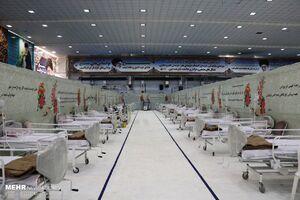 عکس/ افتتاح بیمارستان حاد تنفسی ۱۱۰ تختخوابی
