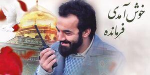 زمان خاکسپاری پیکر شهید مدافع حرم مرتضی کریمی