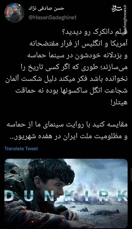 تفاوت روایت در سینمای ایران و آمریکا