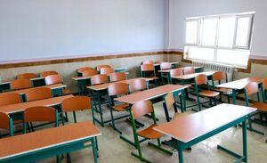 امسال دانشآموزان رنگ مدرسه را میبینند؟
