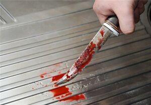 ضربه چاقو پاسخ به درخواست مهریه