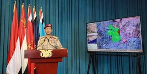 جزئیات عملیات آزادسازی ۲ ناحیه جدید در استان مأرب یمن