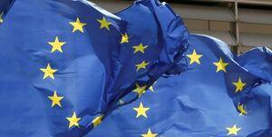 اتحادیه اروپا در پی توافق امنیتی، اقتصادی با ایران است