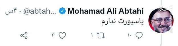 پشتپرده بیانیه لیدر اصلاحات درباره تحولات افغانستان/ چرا اصلاحطلبان وکیل مدافع پنجشیر شدهاند؟ + عکس و فیلم