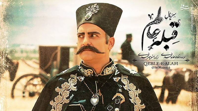 غفلت از هتک حرمت حاج احمد متوسلیان در سریال «قبله عالم»