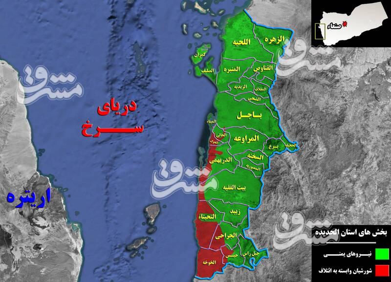 آخرین خبرها از تحولات میدانی یمن/ جزئیات ضربه مهلک به ائتلاف در غرب و جنوب غرب استان الحدیده + نقشه میدانی و عکس