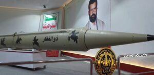 پیام مهم حمله همزمان ارتش یمن به چندین نقطه از خاک سعودی چه بود؟ / پیشروی گسترده در مارب پس از حمله موشکی- پهپادی به عمق عربستان +تصاویر
