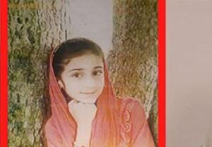 سه دستگیری در پرونده قتل ستایش ۱۲ساله