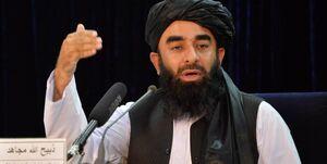 مجاهد: جهان به زودی حکومت طالبان را به رسمیت میشناسد