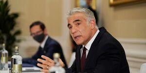 طرح دیپلماتیک - اقتصادی لاپید برای شکست دادن مقاومت فلسطین