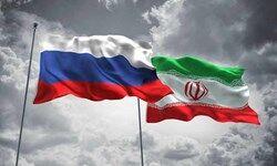 روسیه خواستار از سرگیری هر چه سریعتر مذاکرات وین درباره برجام شد