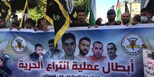 جهاد اسلامی: بروز فتنه میان ملت فلسطین محال است