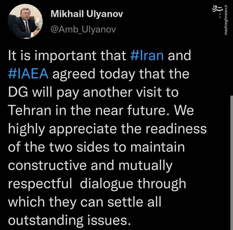 موضع روسیه در رابطه با توافق ایران و آژانس