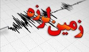 وقوع زلزله ۵.۶ ریشتری در فیلیپین