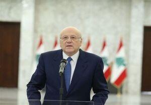 دولت لبنان امروز رسما آغاز به کار میکند