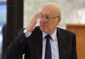 نجیب میقاتی: اولویت کنونی دولت رسیدگی به دغدغههای مردم لبنان است
