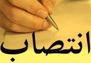 سرپرست سازمان بازرسی شهرداری تهران منصوب شد