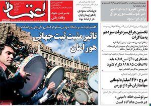 دولت رئیسی نگرانیهای موشکی آمریکا را برطرف کند/ پس لرزههای شکست سنگین انتخاباتی در اردوگاه اصلاحات