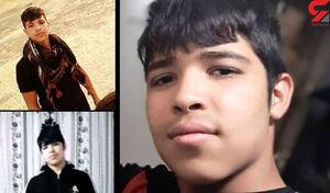 قتل پسر ۱۷ ساله توسط زورگیر + عکس