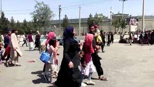 کمک ۲۰ میلیون دلاری سازمان ملل به افغانستان