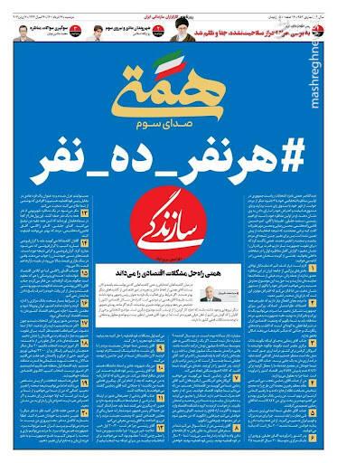 دیگر پوستر چسبان پدرخوانده نمیشویم! / محمد عطریان فر: قدرنشناسها استعفا دادهاند