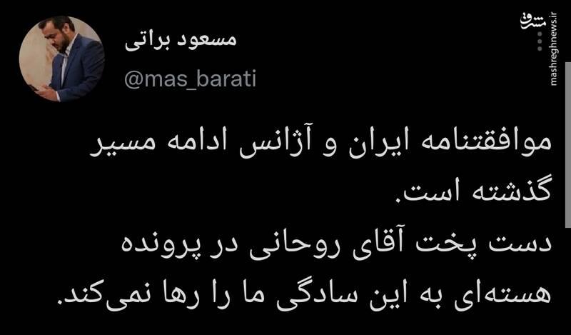 این دست پخت آقای روحانی به این سادگی ما را رها نمیکند