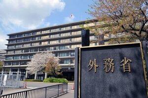 هشدار ژاپن درباره وقوع حملات تروریستی در آسیا