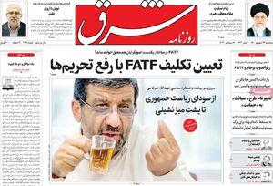 زیباکلام: دولت رئیسی دچار «بیبرنامگی» است! / اگر به FATF نپیوندیم یعنی حامی تروریسم هستیم