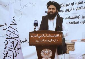 طالبان: بهرسمیت نشناختن ما حقوق مردم افغانستان را نقض میکند