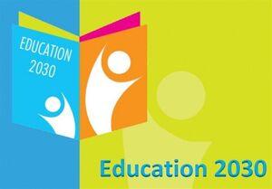 لغو سند آموزش ۲۰۳۰ به آموزش و پرورش استانها ابلاغ شد