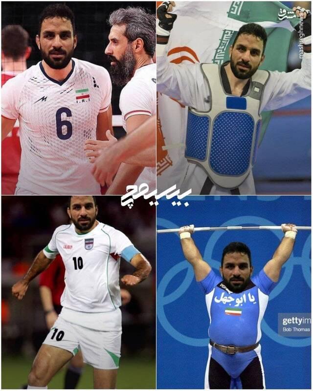 جهان پهلوانی که جمهوری اسلامی قدرشو ندونست!